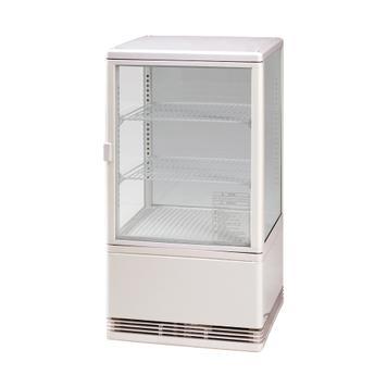 Vitrina frigorifica SC 70
